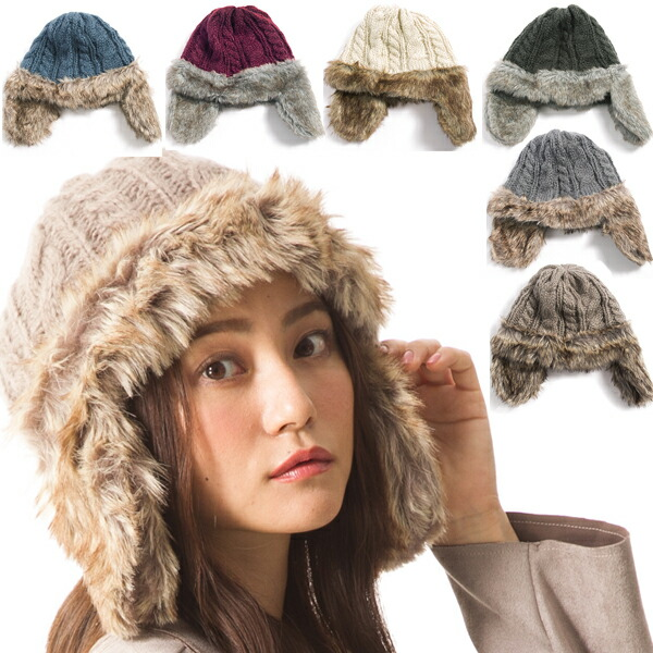 f86e11f24b91a Cold protection measures knit hat 48az gt as a substitute for the knit hat  Lady s hat Lady s big size hat fake fur in autumn ear expectation in the  fall and ...