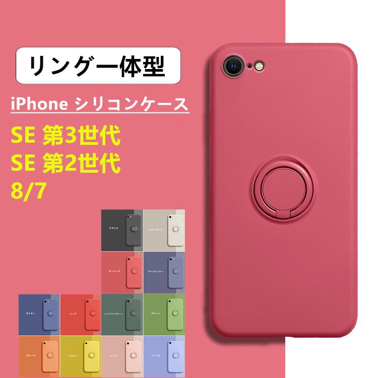 カメラ レンズ 保護 iPhone 12 ケース スマホケース スマホカバー くすみカラー パステル [並行輸入品] スマートフォンケース フルカバー カメラ保護 レンズ保護 カメラカバー レンズカバー リング一体型 超薄 指紋防止 iPhone7 韓国 iPhone12mini 第2世代 7Plus SE 8Plus 海外輸入 iPhone8 Max かわいい カバー iPhone12Pro シリコンケース iPhon iPhone12 SE2