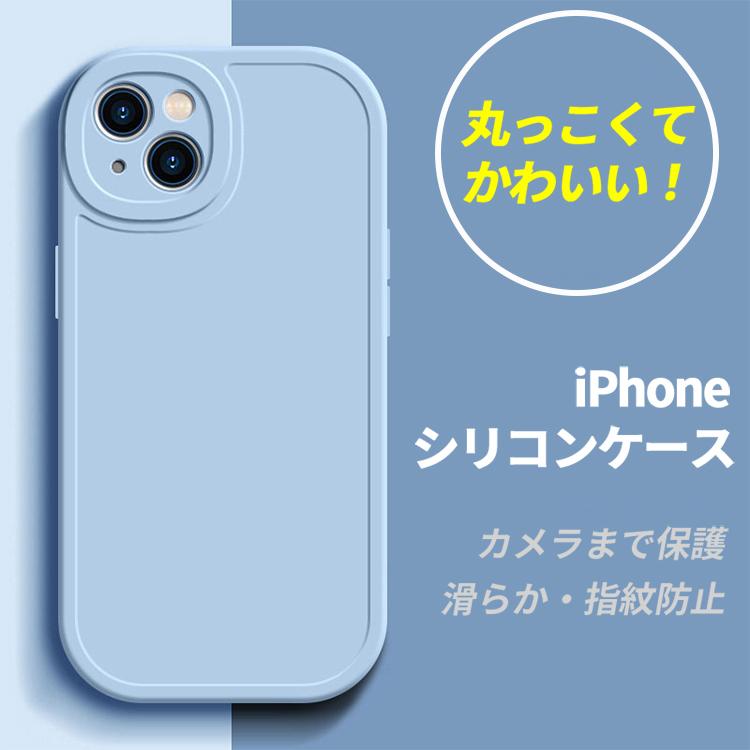 iPhone 12 ケース Pro Max スマホカバー カメラ保護 スマートフォン 流行のアイテム フルカバー iPhoneカバー アイフォン12 ソフトケース レンズカバー iPhone12在庫あり mini iPhone11 訳あり品送料無料 シリコンケース カメラカバー かわいい 第2世代 スマホケース iPhone12 クリア iPho SE
