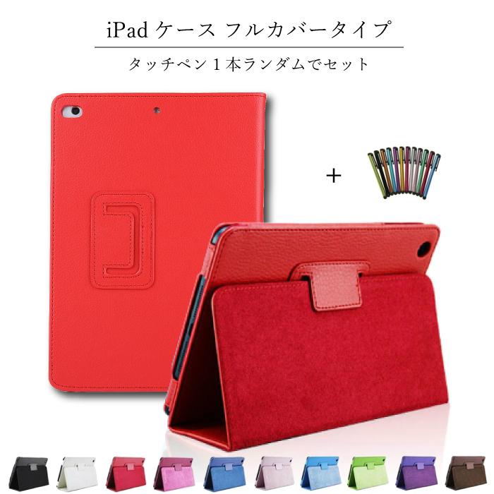 全10色 第7世代 9.7 第八 第七 贈答 第6世代 第5世代 Air Air2 2020 2019 2018 2017 エアー エアー2 手帳 アイパッド iPad7 かわいい 可愛い おしゃれ お洒落 i 10.2 iPad第8世代カバー iPad iiPad10.2ケース iPad第9世代ケース 永遠の定番モデル 第9世代 カバー iPad第9世代カバー iPad9 9世代 2021 iPad9ケース 8世代 第8世代 iPad第8世代ケース フルカバー 第 ケース iPad10.2カバー iPad第8世代