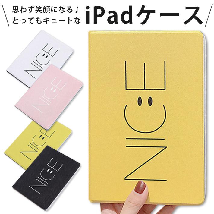 全5色 2020 2019 2018 2017 第八 品質保証 第七 第6世代 第5世代 Air Air2 エアー エアー2 手帳 ビジネス レザー レザーケース オートスリープ スリープ 防水 タブレット PCケース iPadケース ケース 8世代 iPad お洒落 iPad第8世代ケース iPad7 カバー 第7世代 秀逸 可愛い iPad10.2カバー iiPad10.2ケース iPad第8世代カバー 第 笑顔 10.2 iPadカバー 第8世代 iPad第8世代 おしゃれ iPad8 NICE