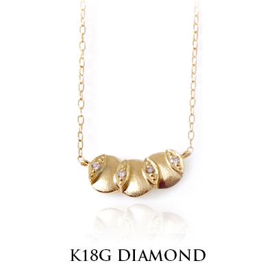 彼女 プレゼント アンティーク ネックレス K18 ゴールド ネックレス ペンダント 送料無料・ ラッピング無料 高品質ダイヤ 18金 K18 2TYPE GOLD☆WG ゴールド イエロー 0.04ct プレゼント ギフト 女性 レディース necklace DIAMOND 入学式 卒業式 成人式