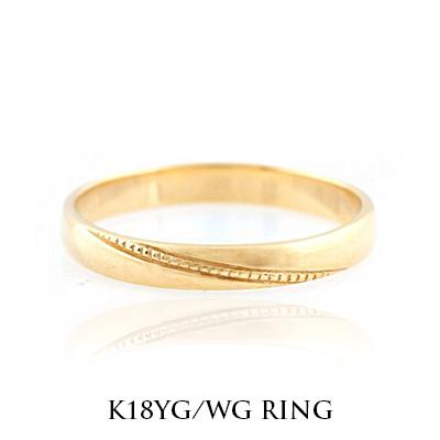 ペアリング ゴールド シンプル ring ゆびわ レディース メンズ K18ホワイトゴールド イエローゴールド 送料無料・ ラッピング無料 バレンタイン・デー ギフト プレゼント 卒業式 卒園式 お呼ばれ 二次会 プレゼント 福袋