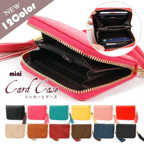 Queens land rakuten global market card business card holder card business card holder saffiano zip around coin purse card colourmoves