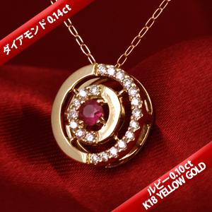 ルビーネックレス 送料無料・ ラッピング無料 天然 レディース ネックレス K18 ゴールド ルビー ペンダント 18金 K18 2TYPE ルビー☆サファイア レッド 0.10ct プレゼント ギフト 女性 レディース DIAMOND necklace Ruby 入学式 卒業式 成人式