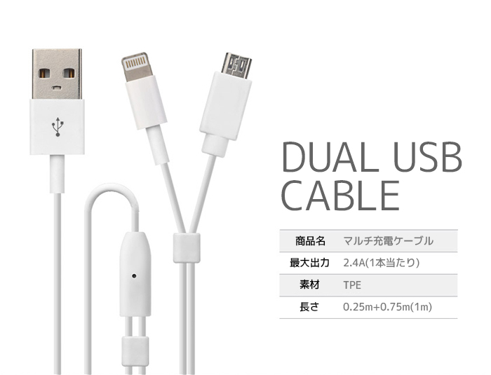 huge discount d07e7 2551c Financial statements sale multi-USB charge cable 1m microUSB lightning 2.4A  iPhone simultaneous charge iQos glo cable iPhone X iPhone 8/8 Plus ...