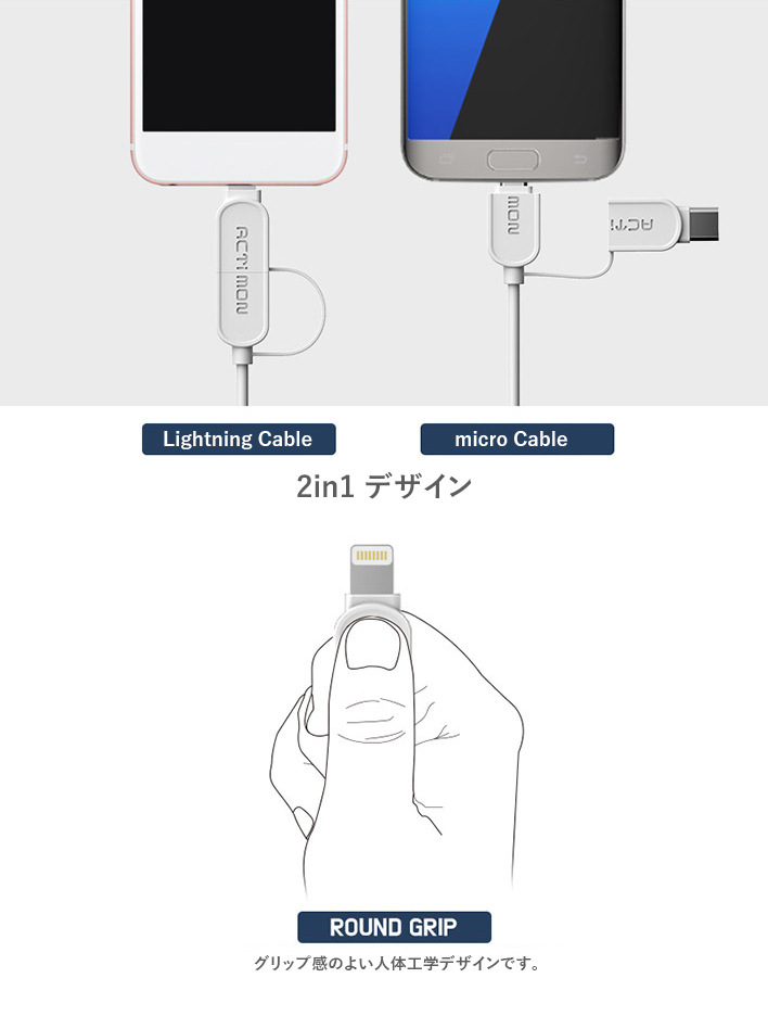 Multi-USB charge cable 1 2m microUSB lightning iPhone iQos glo cable iPhone  X iPhone 8/8 Plus iPhone7/7 Plus iPhone6/6 Plus eyephone battery charger