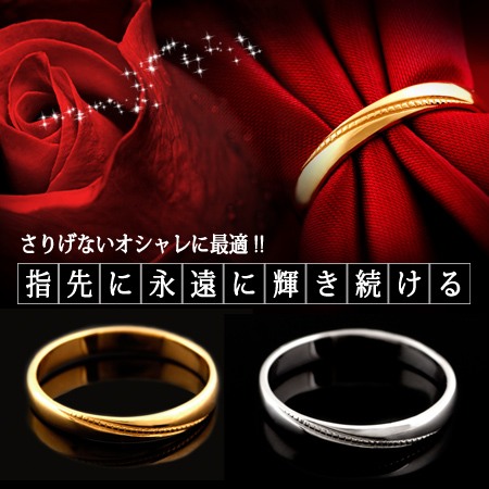 ペアリング ゴールド シンプル ring ゆびわ レディース メンズ K18ホワイトゴールド イエローゴールド 送料無料・ ラッピング無料 バレンタイン・デー ギフト プレゼント 入学式 卒業式 成人式