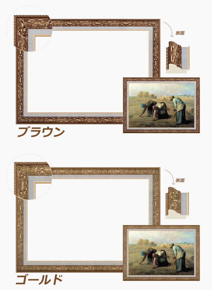 Queens Land: 1000 piece (735x510mm) Panel frame frame premium brown ...