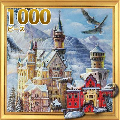 在冬季欧洲游城堡现场建筑景观益智大小 735 x 510 毫米配件 (益智 / 益智液 (用道具) 和实际海报) (A-1138) (艺术分庭)