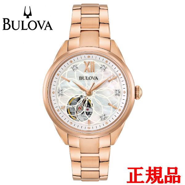【2日20時~エントリーでポイント最大39倍!9日1時59分まで!】 【ブローバ】 BULOVA ブローバ Classic 自動巻き メンズ腕時計 送料無料 97P121