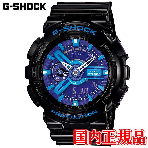 贈り物 送料無料 国内正規品 定番キャンバス カシオ G-SHOCK Hyper Colors メンズ腕時計 GA-110HC-1AJF カラーズ ラッピング無料 ハイパー