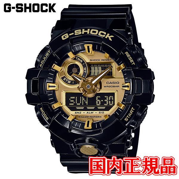国内正規品 エントリーでポイント最大39倍 24日1時59分まで カシオ メンズ腕時計 送料無料 ☆正規品新品未使用品 G-SHOCK GA-710GB-1AJF メーカー公式