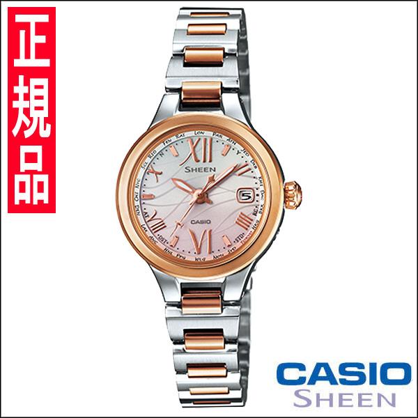 【送料無料】カシオ SHEEN [シーン] レディース腕時計 SHW-1700SG-4AJF