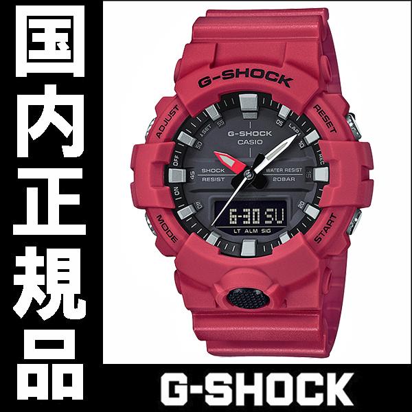 Casio G-Shock - купить часы Касио в