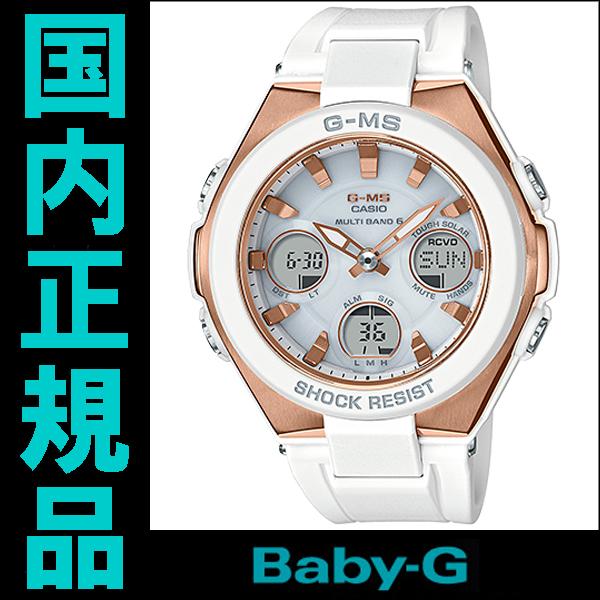 【2日20時~エントリーでポイント最大39倍!9日1時59分まで!】 国内正規品 カシオ Baby-G G-MS(ジーミズ) レディース腕時計 MSG-W100G-7AJF