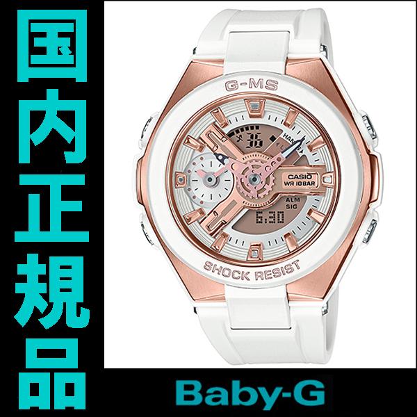 【】 国内正規品 カシオ Baby-G G-MS(ジーミズ) レディース腕時計 MSG-400G-7AJF