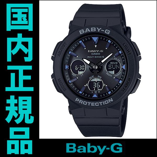【2日20時~エントリーでポイント最大39倍!9日1時59分まで!】 【送料無料】 国内正規品 カシオ Baby-G レディース腕時計 BGA-2500-1AJF
