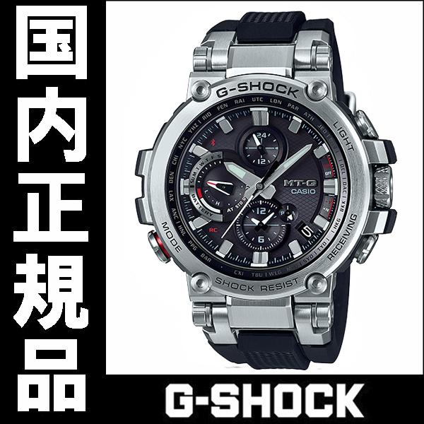 送料無料 国内正規品 G-SHOCK メンズ腕時計 MTG-B1000-1AJF 新年会 キャッシュレス5%還元対象 法要 年越し
