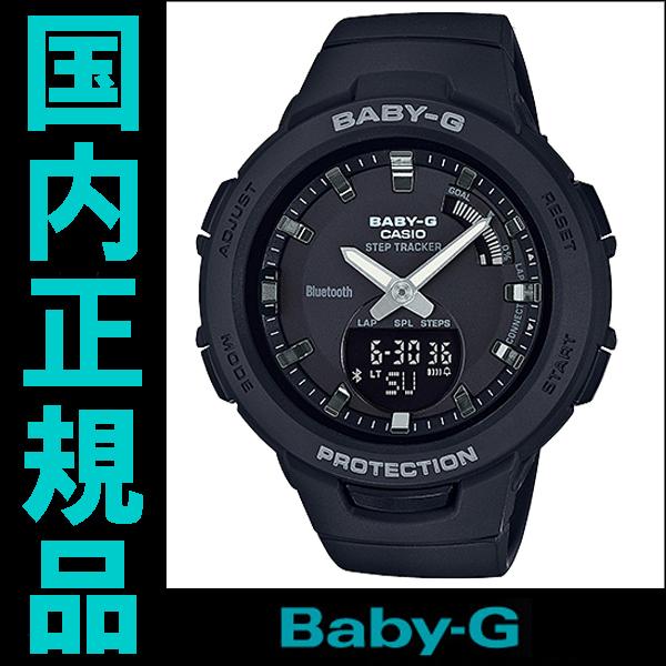 【2日20時~エントリーでポイント最大39倍!9日1時59分まで!】 【送料無料】 国内正規品 カシオ Baby-G レディース腕時計 BSA-B100-1AJF