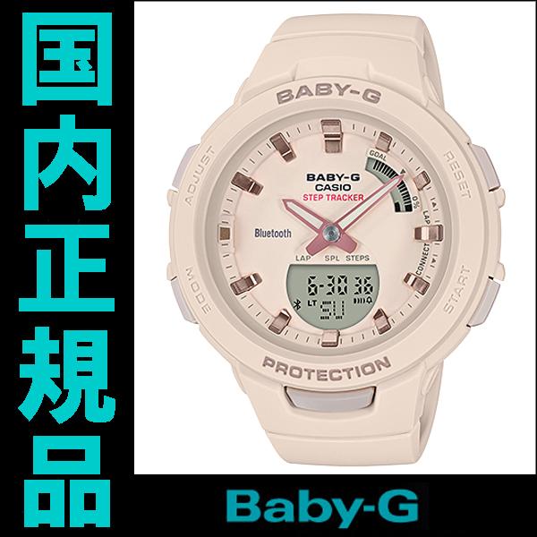 【2日20時~エントリーでポイント最大39倍!9日1時59分まで!】 【送料無料】 国内正規品 カシオ Baby-G レディース腕時計 BSA-B100-4A1JF