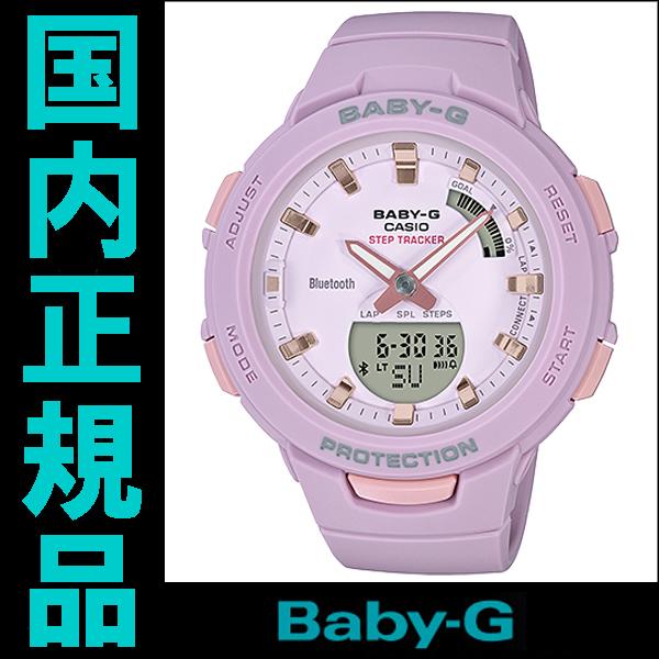 【2日20時~エントリーでポイント最大39倍!9日1時59分まで!】 【送料無料】 国内正規品 カシオ Baby-G レディース腕時計 BSA-B100-4A2JF