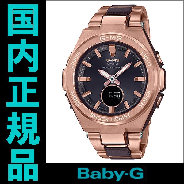 【2日20時~エントリーでポイント最大39倍!9日1時59分まで!】 【送料無料】 国内正規品 カシオ Baby-G レディース腕時計 MSG-W200CG-5AJF