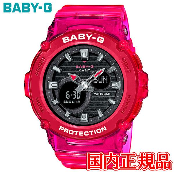 国内正規品 CASIO カシオ BABY-G クォーツ レディース腕時計 送料無料 BGA-270S-4AJF