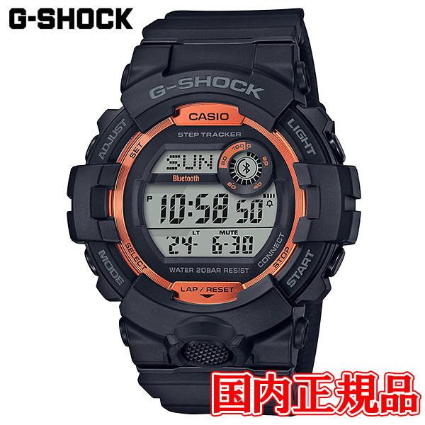 【2日20時~エントリーでポイント最大39倍!9日1時59分まで!】 国内正規品 CASIO カシオ G-SHOCK クォーツ メンズ腕時計 GBD-800SF-1JR
