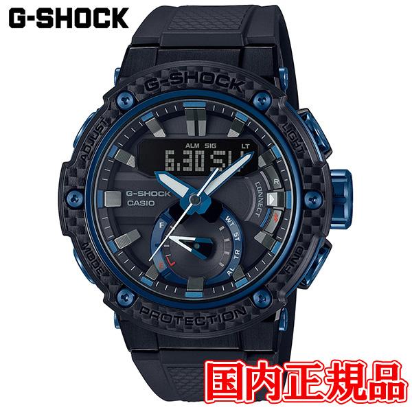 【4日20時~エントリーでポイント最大39倍!11日1時59分まで!】 国内正規品 CASIO カシオ G-SHOCK G-STEEL カーボンコアガード構造 メンズ腕時計 送料無料 GST-B200X-1A2JF