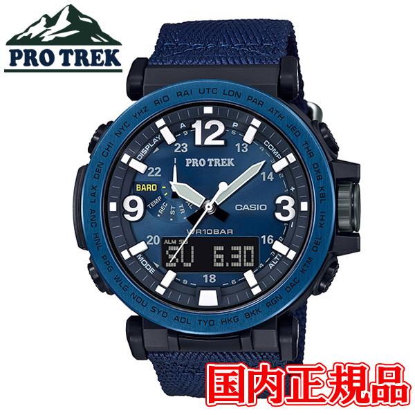 送料無料 CASIO カシオ PRO TREK プロトレック 国内正規品 時計 ラッピング無料 タフソーラー ランキングTOP5 腕時計 メンズ腕時計 NEW 専用箱 ソーラー充電システム PRG-600YB-2JF バレンタイン