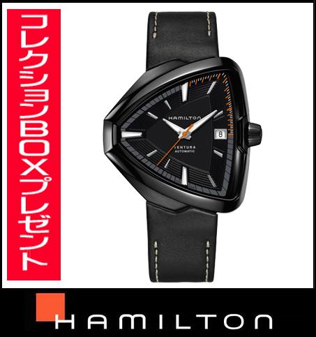 国内正規品【24回払いまで無金利】 【送料無料】HAMILTON ハミルトン ベンチュラ ELVIS80 メンズ腕時計 H24585731 【新品】