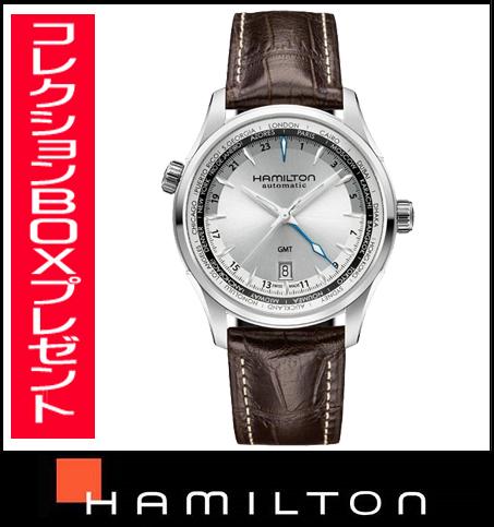 国内正規品【24回払いまで無金利】 【送料無料】HAMILTON ハミルトン ジャズマスター GMT AUTO H32605551 メンズ腕時計 【新品】