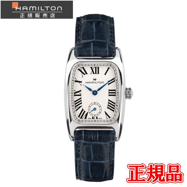 【2日20時~10%OFFクーポン+エントリーでポイント最大25倍!9日1時59分まで!】 Hamilton ハミルトン アメリカンクラシック Boulton ボルトン レディース腕時計 送料無料 H13321611