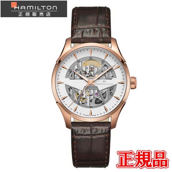 Hamilton ハミルトン ジャズマスター SKELETON AUTO 自動巻き メンズ腕時計 送料無料 H42505510