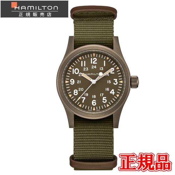 Hamilton ハミルトン カーキ フィールド MECHANICAL 機械式手巻 メンズ腕時計 送料無料 H69449961