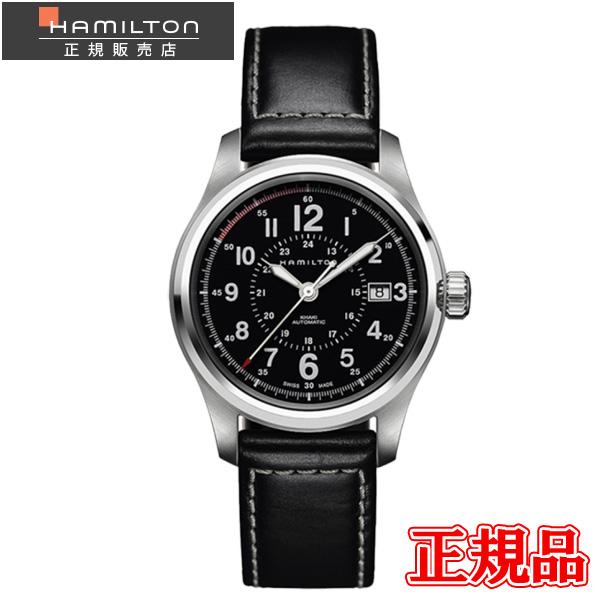 国内正規品【24回払いまで無金利】  HAMILTON ハミルトン カーキフィールド オート 40mm メンズ腕時計 H70595733 【新品】