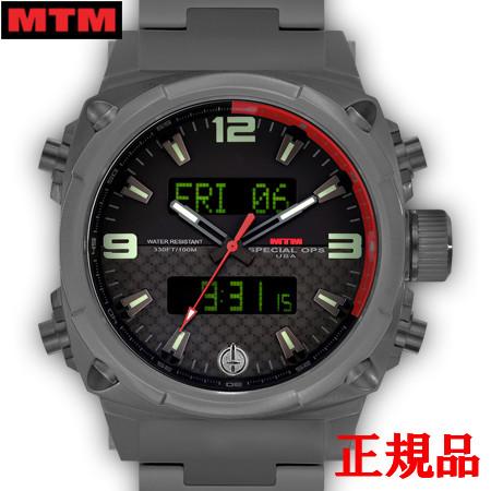 送料無料 MTM エムティーエム 正規品 時計 腕時計 専用箱 AS2-TGR-CBRD-MBTI 送料無料カード決済可能 4日20時~エントリーでポイント最大39倍 メーカー直送 11日1時59分まで Air クォーツ バレンタイン ラッピング無料 II Carbon Red - Grey Stryk メンズ腕時計