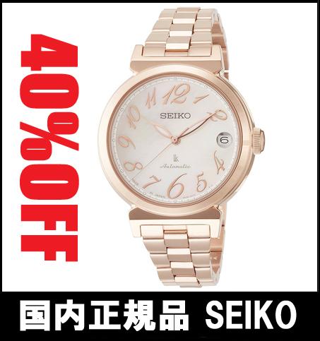 【店内全品ポイント10倍!21日10時~24日9時59分まで!】 [ルキア]LUKIA 腕時計 メカニカル 自動巻(手巻つき) サファイアガラス 10気圧防水 SSVM016 レディース