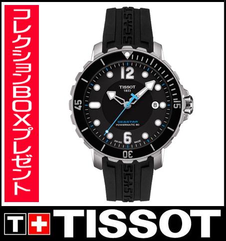 国内正规的物品TISSOT[tiso]T-Sport Seastar 1000自动人手表T066.407.17.057.02