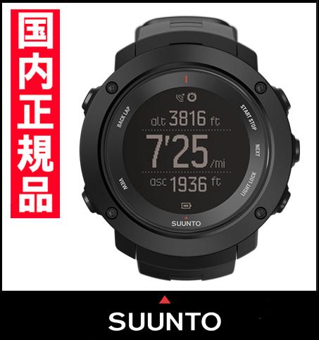 【送料無料】 SUUNTO [ スント ] メンズ腕時計AMBIT3 VERTICAL BLACK SS021965000【新品】