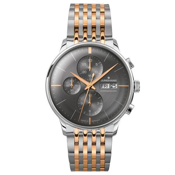送料無料国内正規品 ユンハンス Meister Chronoscope メンズ腕時計 027 4527 45新品8nOkXw0P
