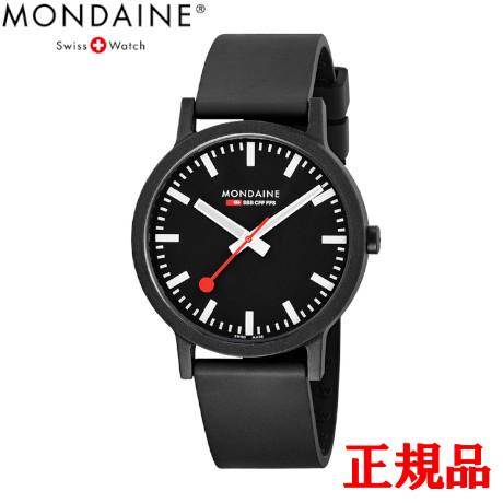 送料無料 MONDAINE モンディーン 激安セール 正規品 時計 腕時計 専用箱 MS141120RB 24日1時59分まで 41mm クォーツ 希少 ブラックダイヤル エッセンス ユニセックス腕時計 エントリーでポイント最大39倍