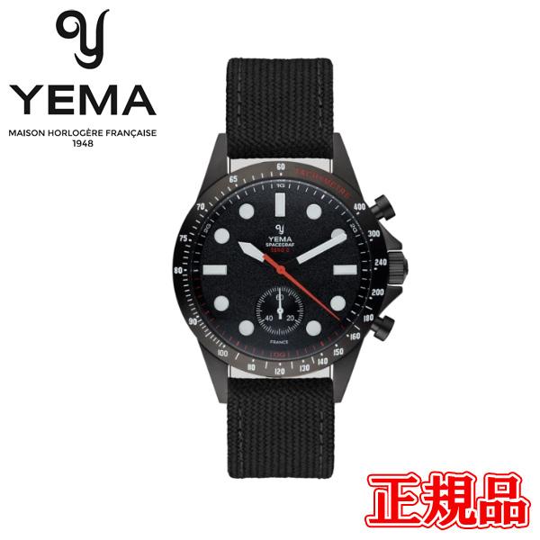 【2日20時~エントリーでポイント最大39倍!9日1時59分まで!】 正規品 YEMA イエマ スペースグラフ ZERO-G クォーツ メンズ腕時計 送料無料 YMHF2019-3AA