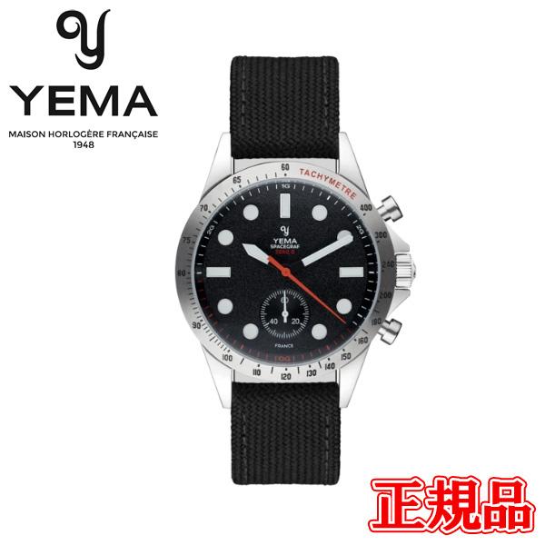 【2日20時~エントリーでポイント最大39倍!9日1時59分まで!】 正規品 YEMA イエマ スペースグラフ ZERO-G スティールブラック クォーツ メンズ腕時計 送料無料 YMHF2019-AA