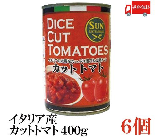 カット トマト 缶 パスタ