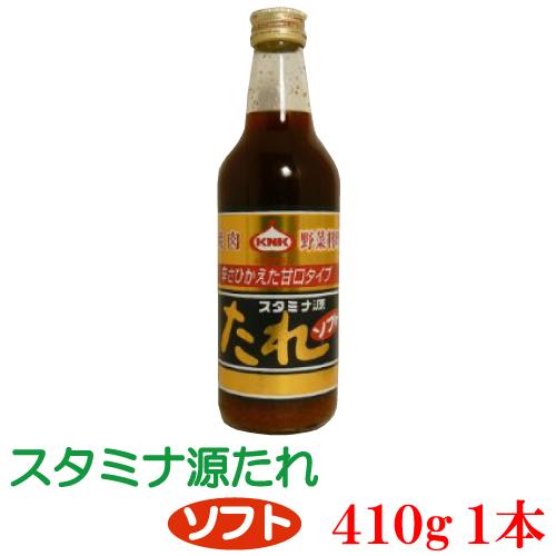 青森の味 スタミナ源たれ ソフト スタミナ源 上北農産加工 soft 最安値 お買得 1本 KNK 410g