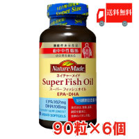 送料無料 大塚製薬 ネイチャーメイド スーパーフィッシュオイル(EPA/DHA) 90粒 ×6個