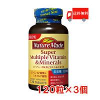 送料無料 大塚製薬 ネイチャーメイド スーパーマルチビタミン&ミネラル 120粒 ×3個