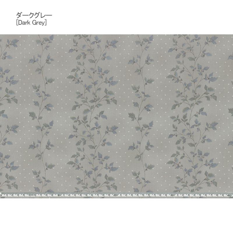 web1610-14, Dark gray, 0.3m-, 130 yen / 0.1m ( list price)